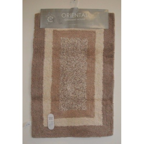 1 Piece Bath Mat With Non Slip Backing