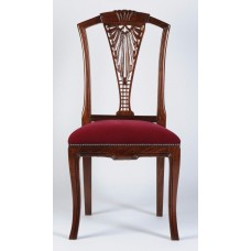 Carved Rosewood Timber Chair #01