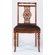 Carved Rosewood Timber Chair #24